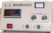 全自动显微熔点仪