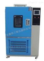 GDJS-010B交變高低溫濕熱試驗箱