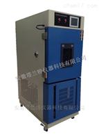 GDJS-800B交變高低溫濕熱試驗箱