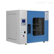 烘箱DHG-9013A台式鼓风干燥箱