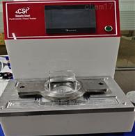 美国CSI-677上海医用防护服渗血性试验仪产品参数