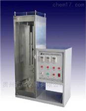 标准安全带阻燃性能测试仪(垂直阻燃仪)