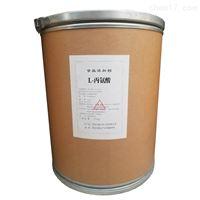 食品级L-丙氨酸品牌生产厂家