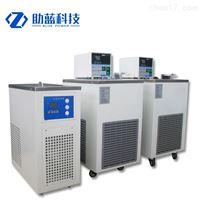 ZLD-20ZLD-20上海助蓝额温枪校准设备恒温水槽