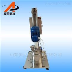 AT-ZJB-3水凝胶真空搅拌器