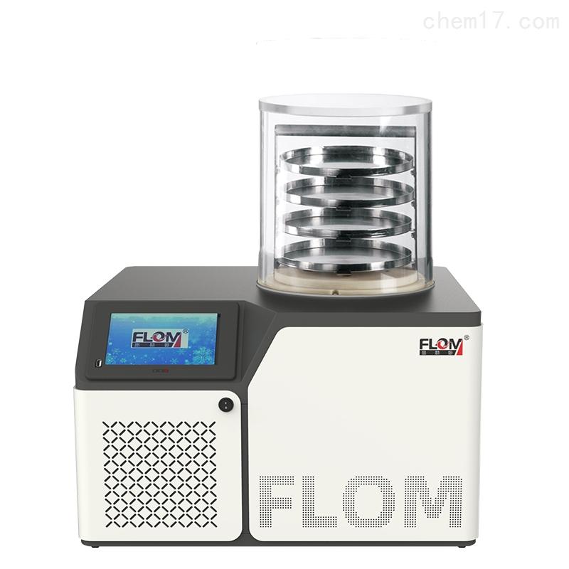 FLOM冻干机FT1200-A (普通型)