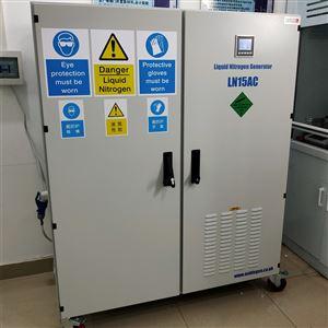 实验室液氮发生器