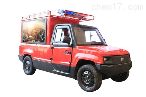 电动消防摩托车