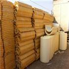 阻燃耐高温聚氨酯管壳厂家