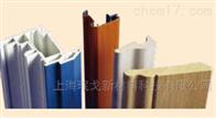 TECHNOMELT PUR 5210汉高家具木工包覆热熔胶