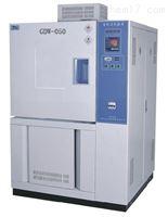 GDW-050高低温湿热交变试验箱