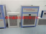 FHBS-30标准恒温恒湿养护室