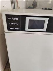 CS-160L二氧化碳浓度培养箱