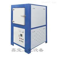 SZXB5-4-1700智能升温烧结炉