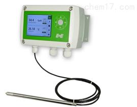 EE310奥地利E+E310高端温湿度变送器
