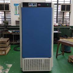 MJX-150低温霉菌培养箱