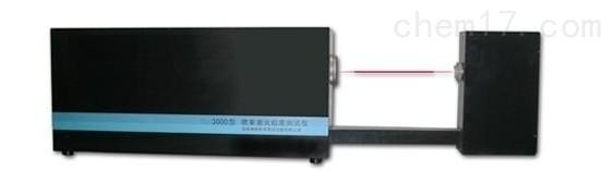 喷雾激光粒度仪  厂家