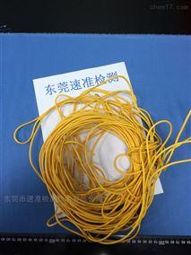 电线电缆ROHS2.0邻苯检测