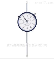 3060S-19日本三丰大表盘指针式百分表