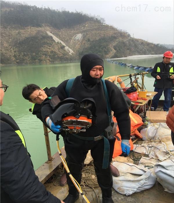 德阳市水下堵漏公司[潜水作业队]