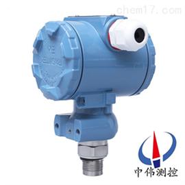 ZW2088工业型压力变送器