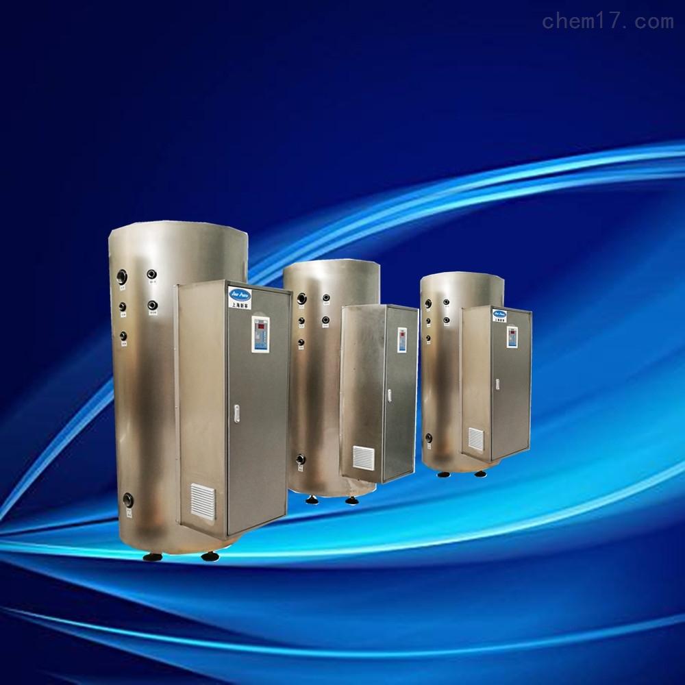 NP350-80功率80千瓦容量350升中央熱水器|電熱水爐