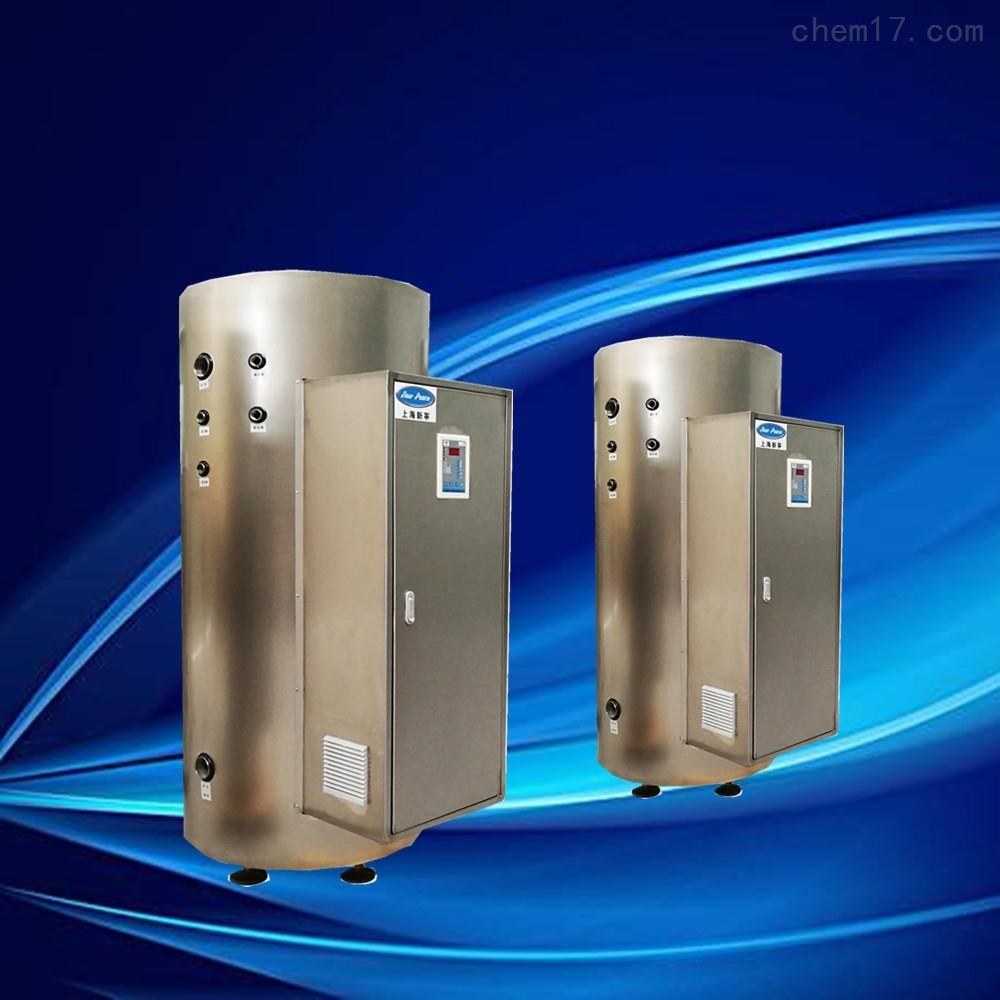NP800-65儲水式電熱水器800升65千瓦熱水爐