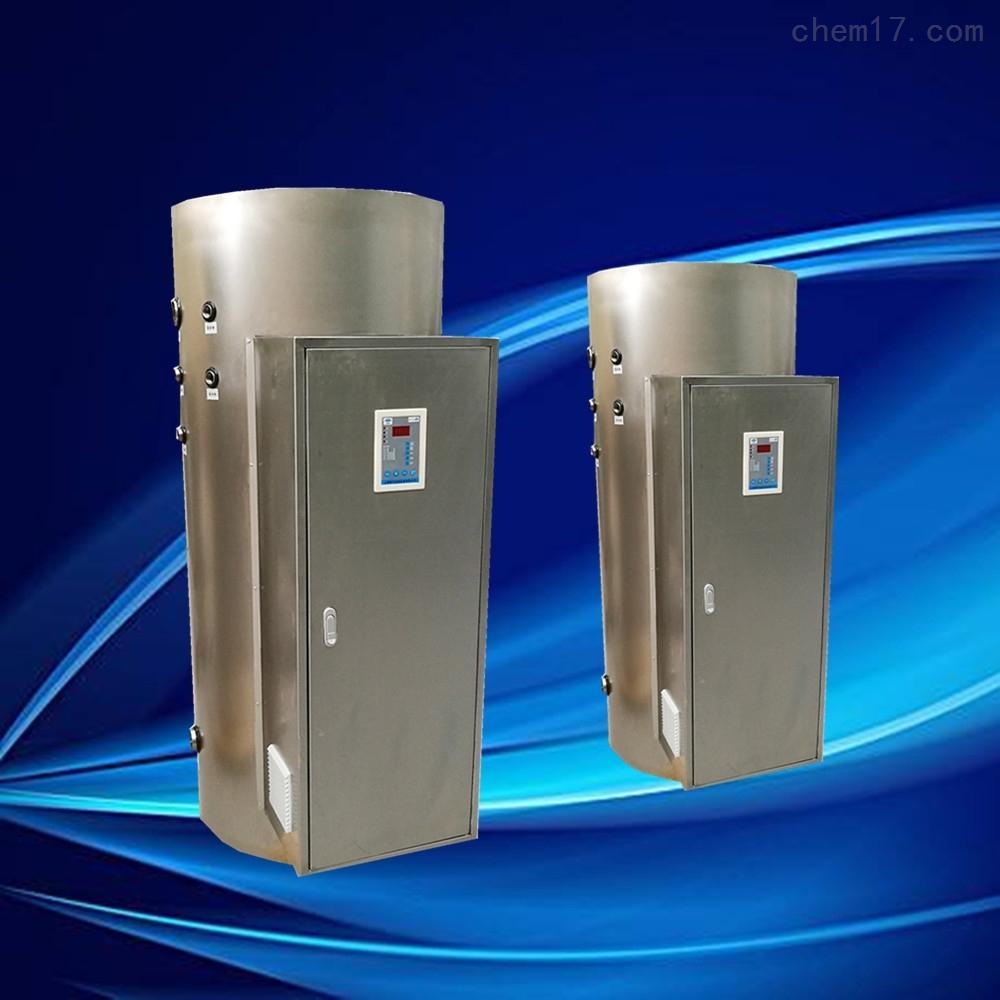 NP350-7575千瓦容量350L工廠熱水器 電熱水爐