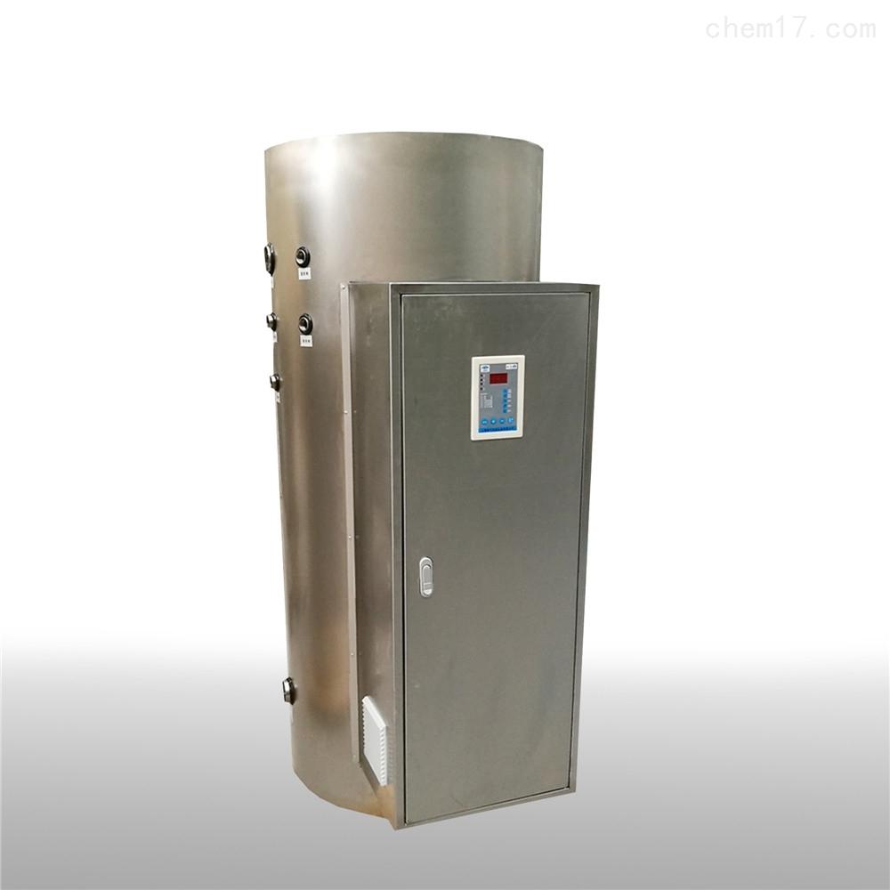 NP800-50商用電熱水器800升50kw熱水爐