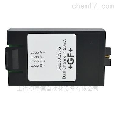 美国G+F双通道4至20 mA电流回路输出模块