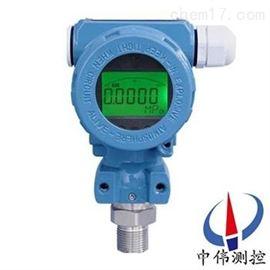 ZW2088陶瓷压力变送器