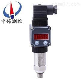 ZW1088精小型数显压力变送器