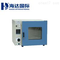 HD-E804-30B东莞可非标多功能200℃恒温真空烘箱 干燥箱