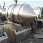 回收/高价回收混合机