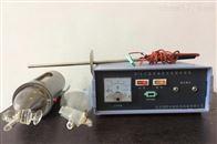 DTS-II原油含水测试仪