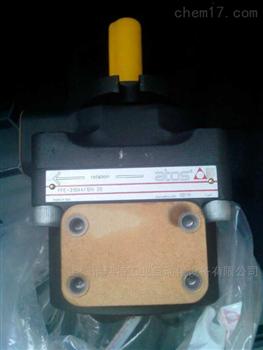 ATOS葉片泵種類齊全