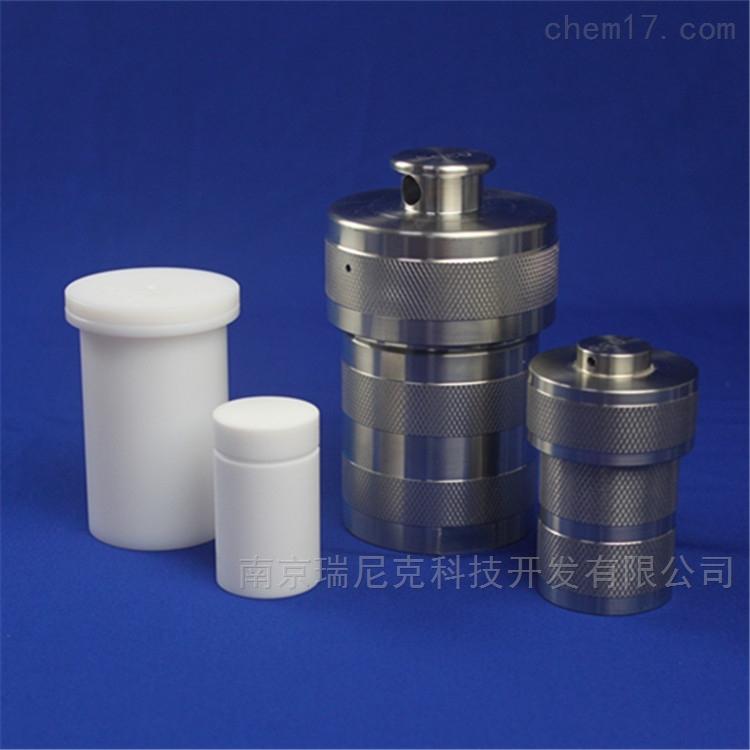 RNK地质消化罐跟高压消解罐 水热釜的区别