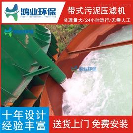 压泥机制砂污泥固化机 砂石厂泥水脱水设备