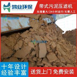 脱水设备制砂污泥固化设备 沙石厂泥浆压滤机