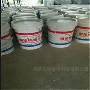 防火涂料钢结构防火涂料20年老厂批发 水性 溶剂型