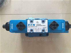 DGMPC/DGMPC系列正品威格士压力控制阀