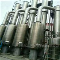 蒸发器回收成套中药提取设备