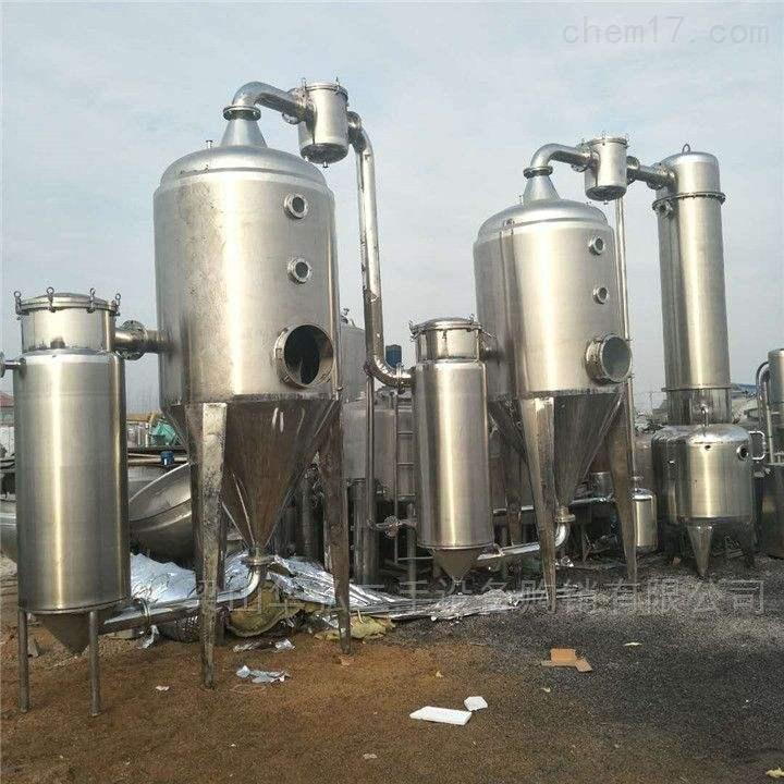 高价回收球形浓缩蒸发器