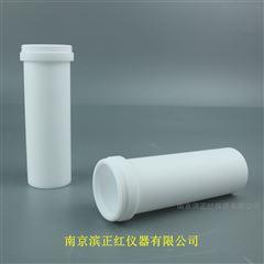 ZH-GD40農科院石墨消解儀配套四氟消解管50ml