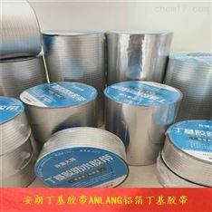 铝箔丁基胶带 安朗 铝箔防水胶带