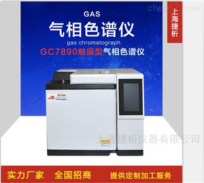 室内环境TVOC苯系物专用气相色谱仪