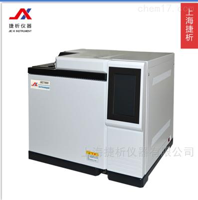 GC7890气相色谱仪反空型