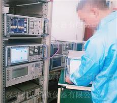 Keysight頻譜分析儀維修