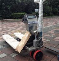 DCS-HT-F2.5吨不锈钢叉车秤