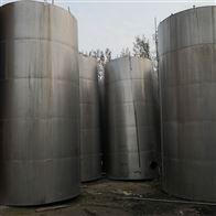 20L30L50L100L供应二手20L30L50L100L不锈钢储罐